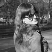 Анна Сергеевна Иванова