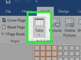 Создание простых таблиц (конспект урока)