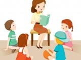 ПРОЕКТ «ДЕТИ-ДЕТЯМ. ЧИТАЮ КЛАССУ»