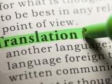 Обучение переводу